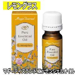 マギーティスランド エッセンシャルオイル レモングラス 12ml 精油/アロマオイル/アロマテラピー