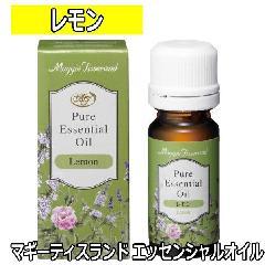 マギーティスランド エッセンシャルオイル レモン 12ml 精油/アロマオイル/アロマテラピー