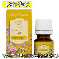 マギーティスランド エッセンシャルオイル レモングラス 6ml 精油/アロマオイル/アロマテラピー