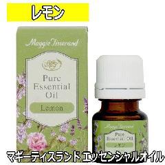 マギーティスランド エッセンシャルオイル レモン 6ml 精油/アロマオイル/アロマテラピー