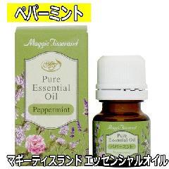 マギーティスランド エッセンシャルオイル ペパーミント 6ml 精油/アロマオイル/アロマテラピー