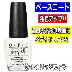 OPI リッジフィラー NTT40 15ml ベースコート 爪表面のデコボコに マニキュア発色アップ オーピーアイネイル O・P・I