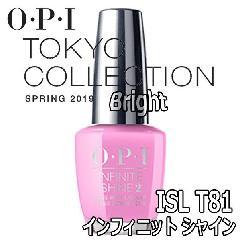 O・P・I インフィニット シャイン ISLT81 2019年春夏 東京コレクション ジェルネイルのような輝き オーピーアイ/ネイルラッカー/マニキュア