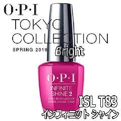 O・P・I インフィニット シャイン ISLT83 2019年春夏 東京コレクション ジェルネイルのような輝き オーピーアイ/ネイルラッカー/マニキュア
