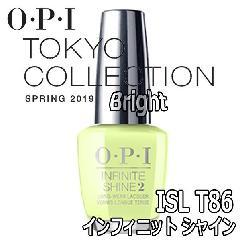 O・P・I インフィニット シャイン ISLT86 2019年春夏 東京コレクション ジェルネイルのような輝き オーピーアイ/ネイルラッカー/マニキュア