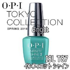 O・P・I インフィニット シャイン ISLT87 2019年春夏 東京コレクション ジェルネイルのような輝き オーピーアイ/ネイルラッカー/マニキュア