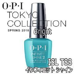 O・P・I インフィニット シャイン ISLT88 2019年春夏 東京コレクション ジェルネイルのような輝き オーピーアイ/ネイルラッカー/マニキュア