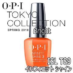 O・P・I インフィニット シャイン ISLT89 2019年春夏 東京コレクション ジェルネイルのような輝き オーピーアイ/ネイルラッカー/マニキュア