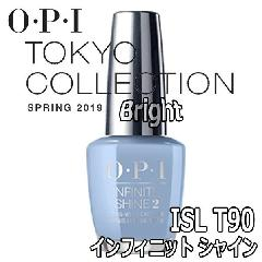 O・P・I インフィニット シャイン ISLT90 2019年春夏 東京コレクション ジェルネイルのような輝き オーピーアイ/ネイルラッカー/マニキュア