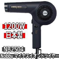 Nobby NB2504 マイナスイオン ヘアードライヤー 1200W ブラック 日本製 テスコム業務用ブランド ノビー/大風量