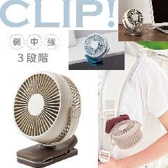 コイズミ 卓上&持ち運びできる クリップファン ブラウン KMF-1107 風量3段階切替 USB充電式 クリップ式 携帯型扇風機/熱中症/送風/