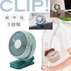 コイズミ 卓上&持ち運びできる クリップファン ブルー KMF-1107 風量3段階切替 USB充電式 クリップ式 携帯型扇風機/熱中症/送風