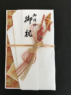SU099-05   小金封