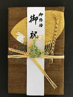 SU103-21   中金封