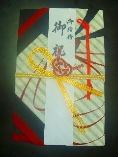 SU103-14   中金封