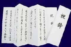 NO 巻紙小