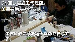 神奈川東店 技術研修