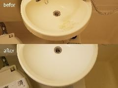 東京都新宿区 洗面ボウル再塗装施工