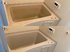 埼玉県越谷市 浴槽再塗装施工
