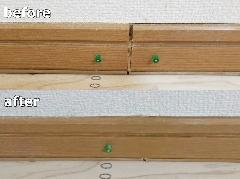 東京都新宿区 巾木、室内扉キズ剥がれ補修