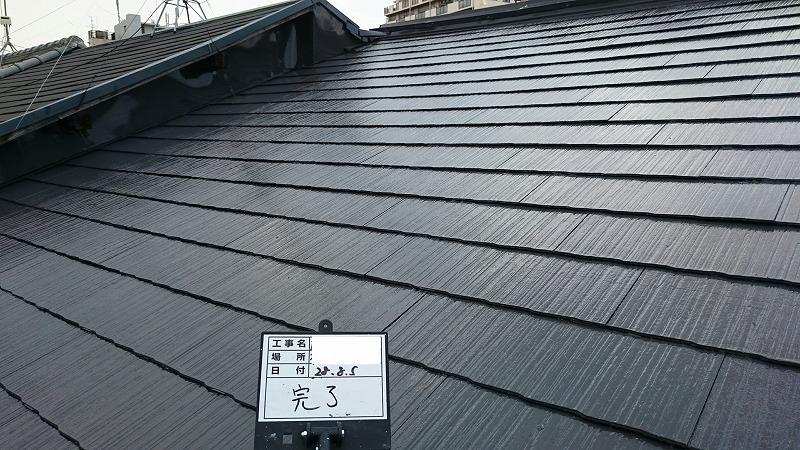 N様邸 屋根塗装