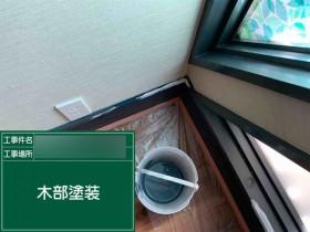 京都市北区 内部塗装工事を行っております。
