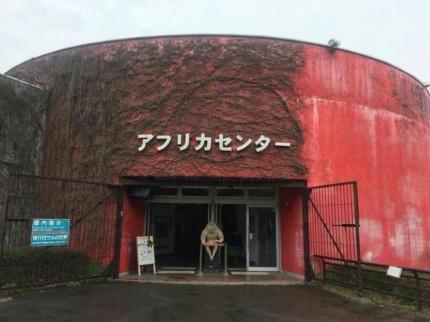愛知県犬山市の日本モンキーセンター