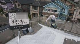 滋賀県大津市の外壁屋根塗装を行っております。