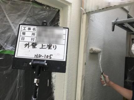 大阪市淀川区の外壁改修工事を行っております。