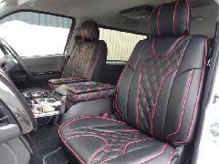 1台分セット200系ハイエース用 IFUU高級欧州車デザインシートカバー ブラック×ボルドー