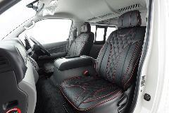 1台分セットNV350キャラバン用 IFUU高級欧州車デザインシートカバー ブラック×ボルドー