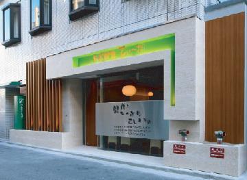 沖縄料理 広島市