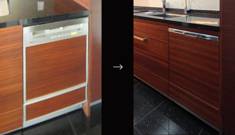 相模原市 食器洗い乾燥機交換 リフォーム
