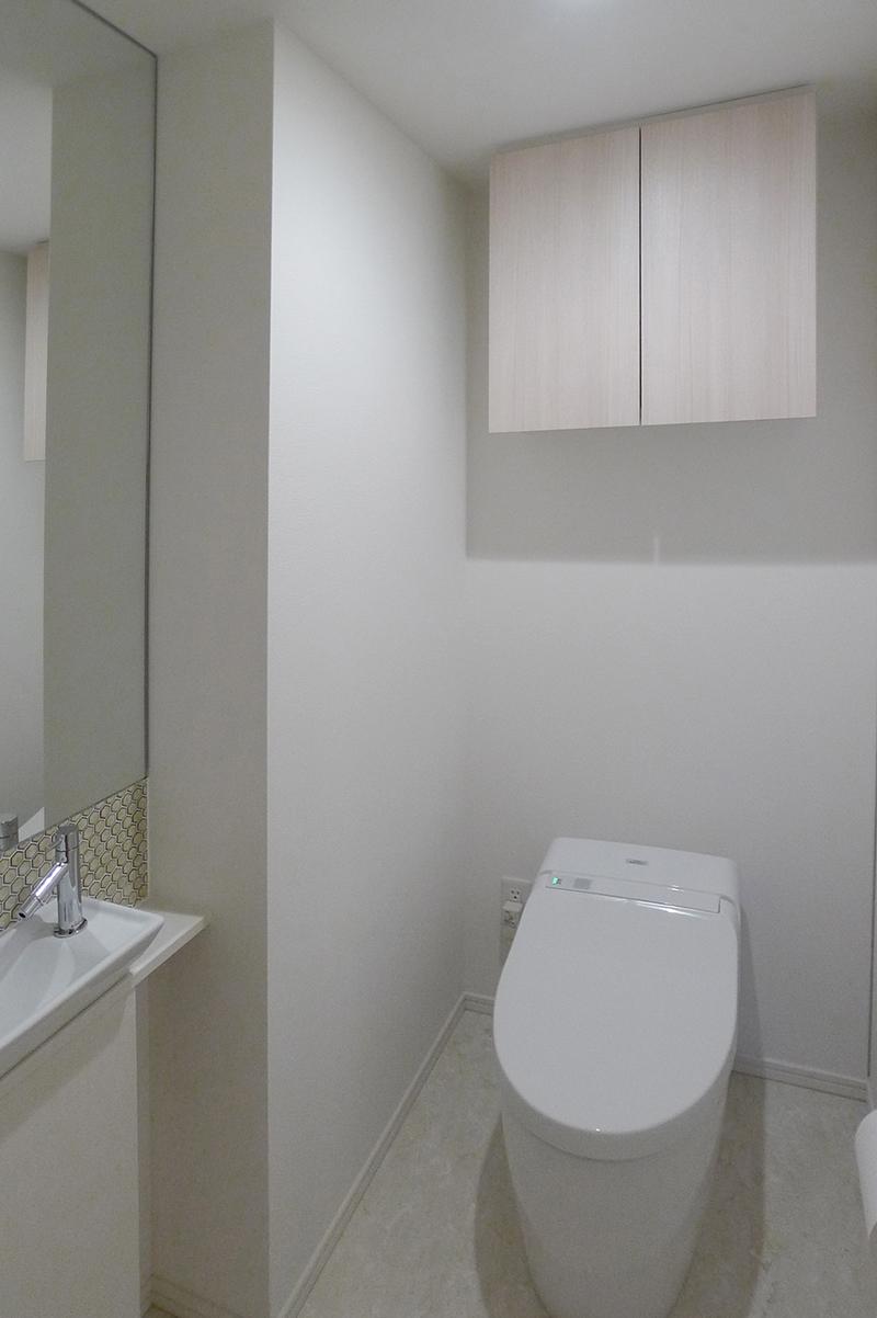 相模原市 トイレ リフォーム
