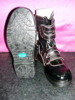 ジェイワーク#775(半長靴マジックタイプ)