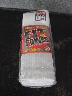 フィットパワー さらし(白) 先丸 5足組 S-173