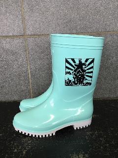 ゾナG5耐油長靴 大漁プリント入り  日本製