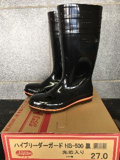 ハイブリーダーガード HB-500(黒)安全長靴 日本製