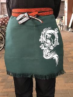 ふさ付き二つポケット帆前掛(緑)昇龍 綿100%