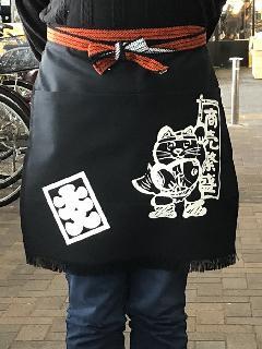 ふさ付二つポケット帆前掛け(商売繁盛招き猫) 黒 綿100%