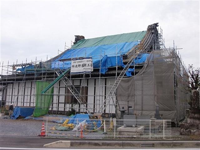 超安寺本堂屋根修復