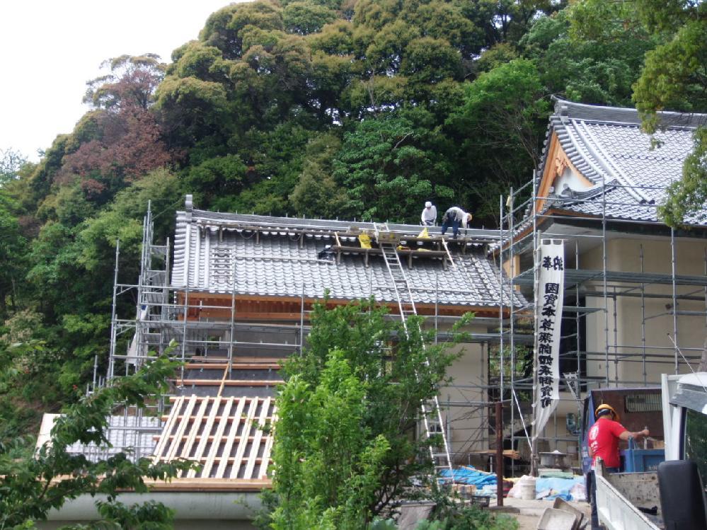 日本瓦葺きへの改修工事