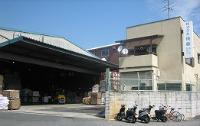 南大阪営業所