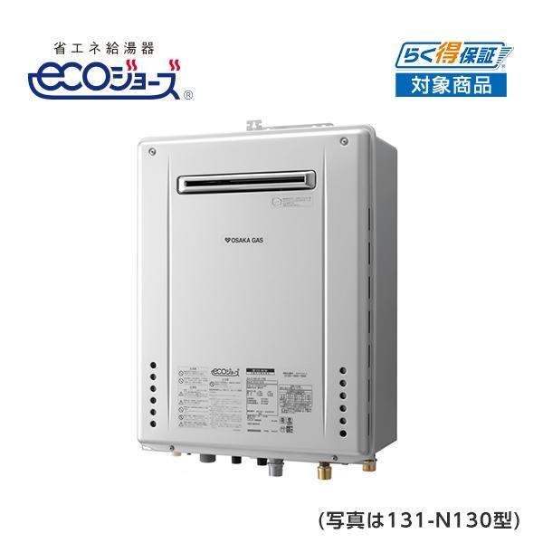ガスふろ給湯器 131-N130型