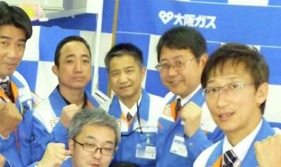 甲子園ガスセンタースタッフ