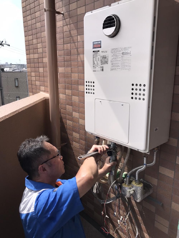ガス給湯暖房機の修理
