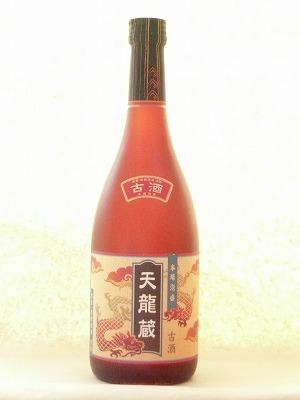 古酒 天龍蔵 25度 720ml