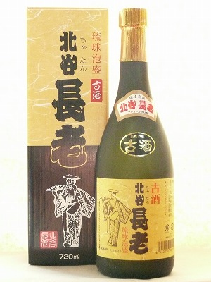 長老 古酒 43度 720ml