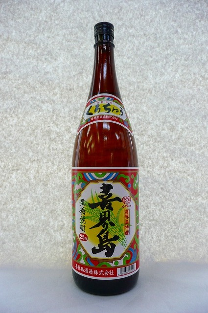 喜界島 黒糖焼酎 25度 1.8L瓶