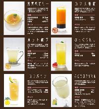 果実感レシピ